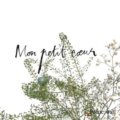 Sticker - Mon petit coeur